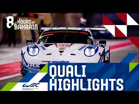 WEC 第9戦バーレーン8時間耐久レース 予選ハイライト動画