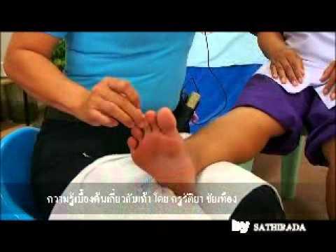 การผ่าตัดกระดูกของนิ้วเท้าใหญ่ในอูฟา
