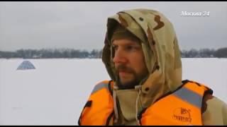 Спасательный жилет для рыбалки самара