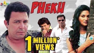 Hyderabadi Pheku Full Movie   Latest Hindi Full Movies   Mast Ali, Salman Hyder