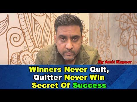 Winners Never Quit, Quitter Never Win | Secret Of Success | #ASTROLOGERAMITKAPOOR