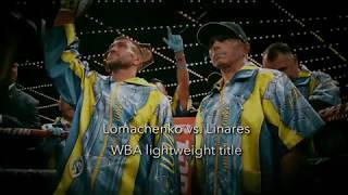 Lomachenko vs. Linares promo. 2018/05/12. Ломаченко - Линарес. Промо.