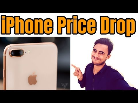 iPhone Price Drop in India again.... Now at 29000Rs