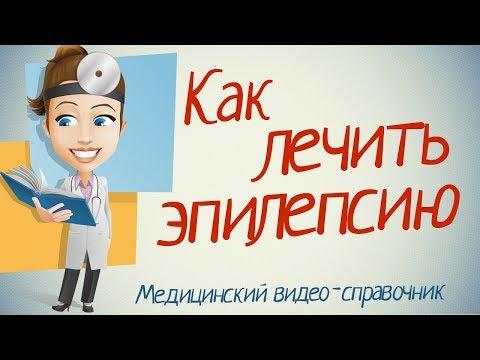 Препараты от лямблий и гельминтов