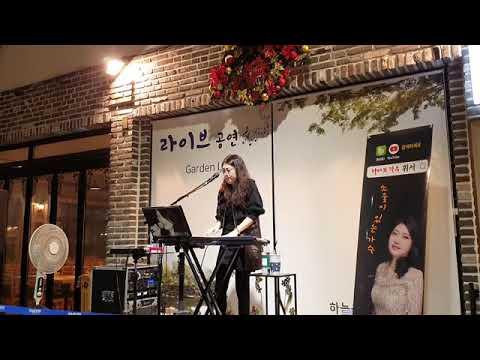 이선희 '그중의 그대를 만나'cover by 가수 휘서