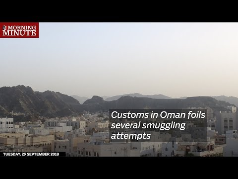 Customs in Oman foils several smuggling attempts