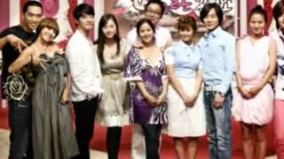 We Got Married Episode 254 Eng Sub Links