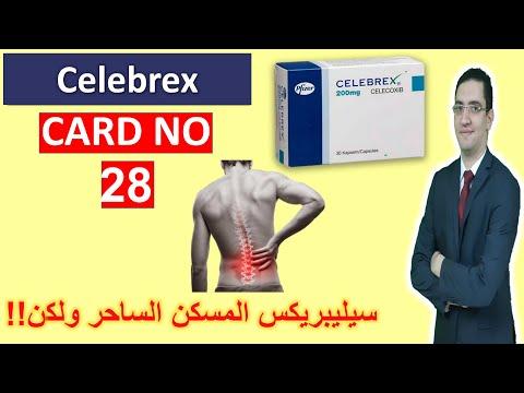 Krónikus prosztatagyulladás népi gyógymódok kezelése