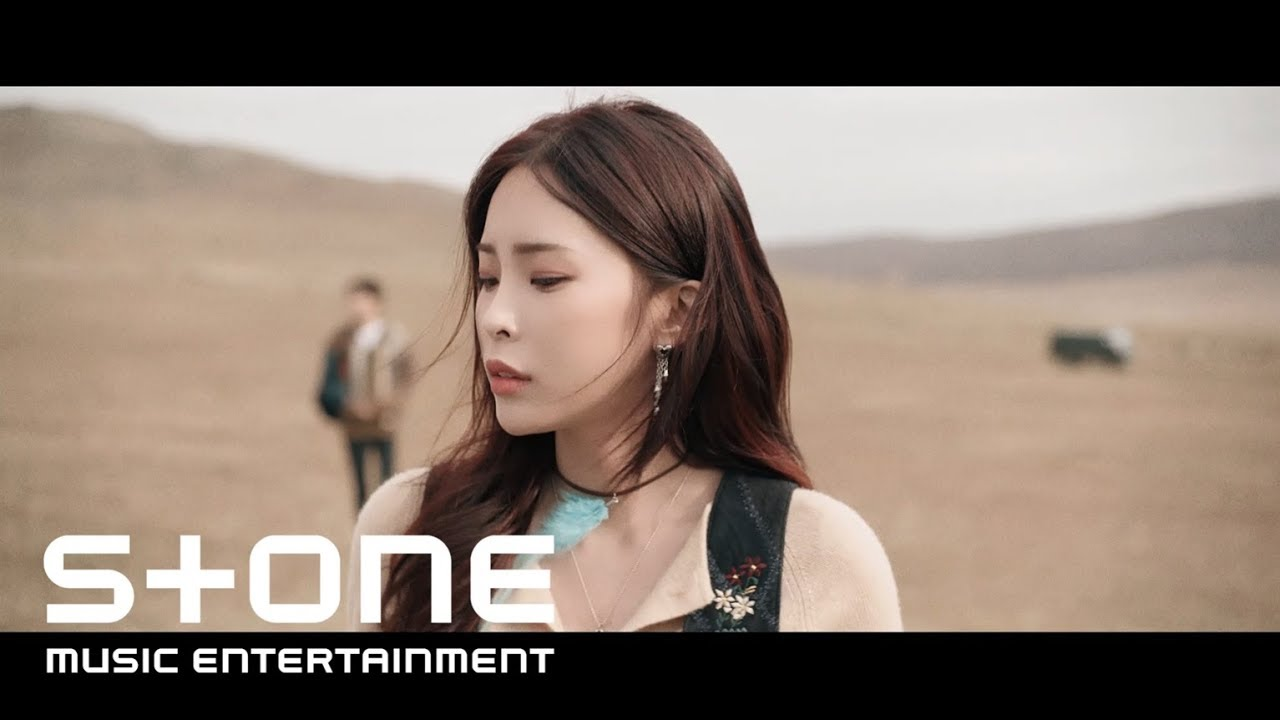 [Korea] MV : Heize - Falling Leaves are Beautiful