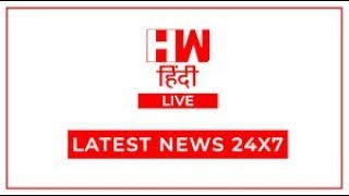 LIVE: HW News LIVE TV | Political News 24x7