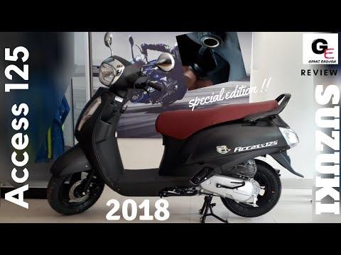Suzuki Scooter in Pune, Suzuki स्कूटर, पुणे - Latest Price