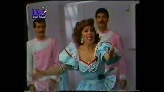 اغاني طرب MP3 برات البيت عاملي عنتر - فريال كريم - مسرحية وادي شمسين تحميل MP3