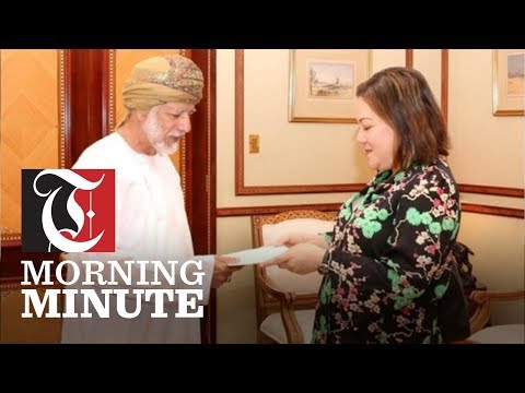 US Ambassador to Oman presents credentials