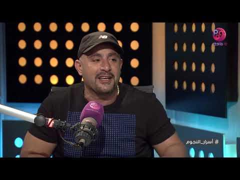 توقعات أحمد السقا لأداء عمرو وردة قبل مباراة جنوب إفريقيا