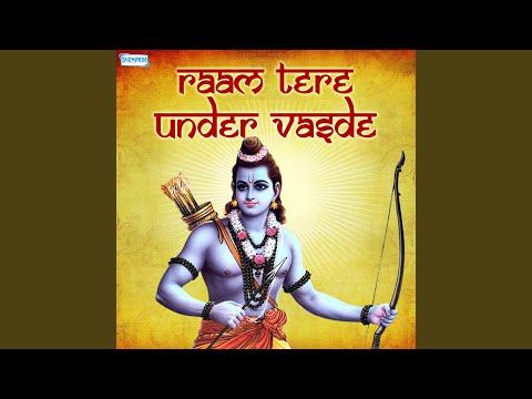 जप राम राम बिना कोई न अपना