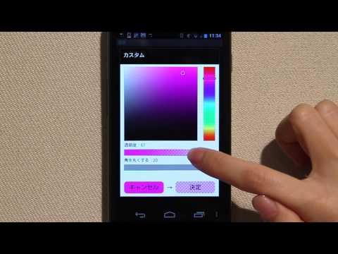 Video of Yahoo!検索