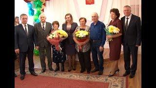 Награждение семейных пар в день образования Хабаровског...