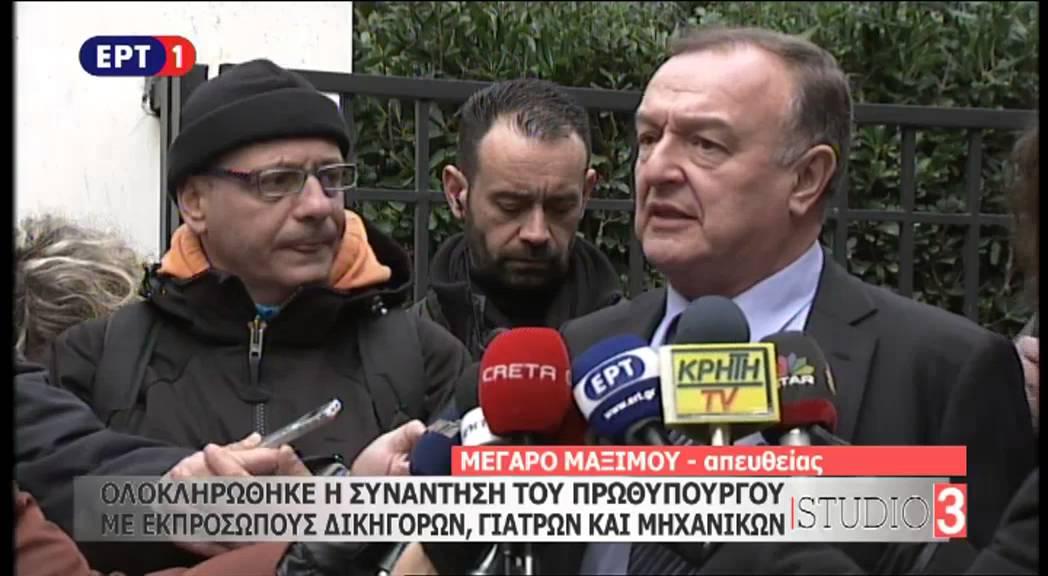 Δηλώσεις του προέδρου του ΔΣΑ Β. Αλεξανδρή μετά τη συνάντηση με τον Πρωθυπουργό