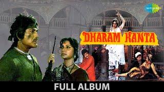 Dharam Kanta | Ghunghroo Toot Gaye | Tera Naam Liya Dil Tham Liya | Jeetendra | Rajesh Khanna