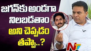 KTR Exclusive Interview Telangana Lok Sabha Polls NTV