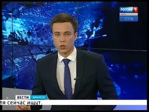 Выпуск «Вести-Иркутск» 02.07.2018 (18:40)
