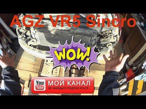 Фото к видео: VW Passat B5 VR5 2.3 (AGZ) ЗАМЕНА ремня, роликов, подшипников на ...( детальный отчёт )