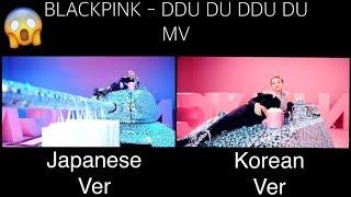 BLACKPINK   DDU DU DDU DU MV COMPARISON (Jap Ver + Korean Ver)