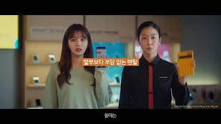 [SK텔레콤] 스마트폰 렌탈시대 T렌탈(종합)