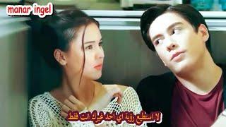 مسلسل تايلندي جديد مترجم تنزيل الموسيقى Mp3 مجانا
