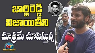 Director Jeevan Reddy Responds Over George Reddy Movie Controversy | NTV Entertainment