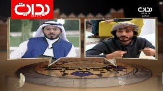 كلام اليوم - أول مداخلة حزينة لعبدالسلام الشهراني وإعتراضه على القرارات   #زد_رصيدك35