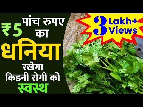 gyógynövények fogyás urdu