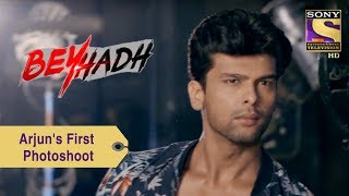 Your Favorite Character | Arjun's First Photoshoot | Beyhadh