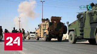Владимир Джабаров: операция Турции может отбросить назад надежды на мир в Сирии - Россия 24