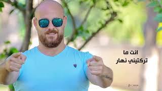 عمار ديب - الله يخليلي ياكي || Ammar Deeb - allah e5leli Yaki تحميل MP3