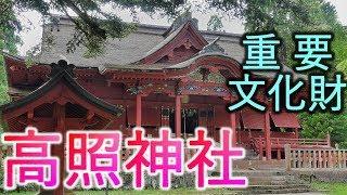 青森県弘前市高照神社重要文化財パワースポット4K60P