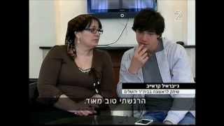 Израильское ТВ о чеченцах в Бейтаре