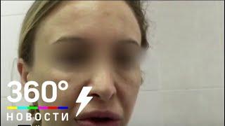 В Савеловском суде должно было пройти первое заседание по делу о лже-косметологах