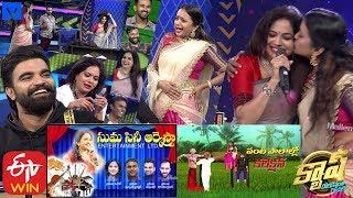Cash Latest Promo - 22nd February 2020 - Pradeep Machiraju,Singer Sunitha,Anup Rubens,Yash Master