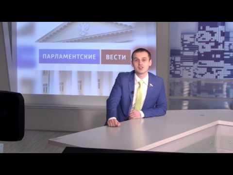 Поздравление Депутату Государственной Думы ФС РФ Ярославу  Нилову