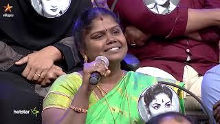 Neeya Naana | 3rd February 2019   Promo 1