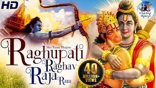 SHREE RAM BHAJAN :- RAGHUPATHI RAGHAVA RAJA