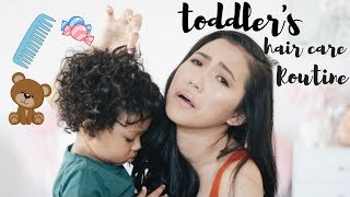 HOW I STYLE MY 2 YR. OLD MIXED CURLY HAIR | Toddler's Mixed Hair Care Routine 2018
