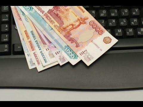 Опционы по русски