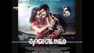 """Video thumbnail of """"A poem of you - thaandavam"""""""