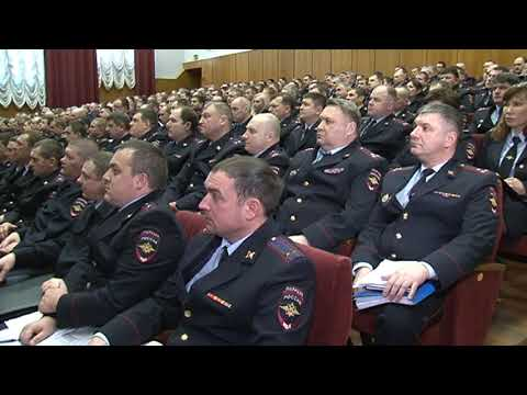 Курские полицейские подвели итоги работы в 2019 году