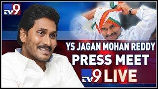 YS Jagan Press Meet LIVE || AP Election Results 2019 || Vijayawada - TV9