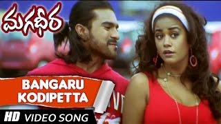 Bangaru Kodipetta Song Lyrics from Magadheera - Ram Charan