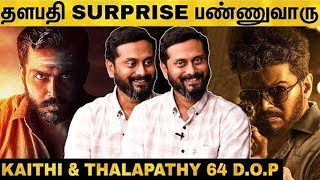 Vijay Will Surprise You In Thalapathy 64! Kaithi & Thalapathy 64 D.O.P  Sathyan Sooryan XCLUSIV