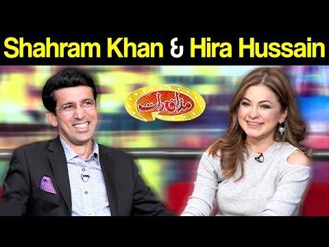 Shahram Khan & Hira Hussain | Mazaaq Raat 11 March 2019 | مذاق رات | Dunya News